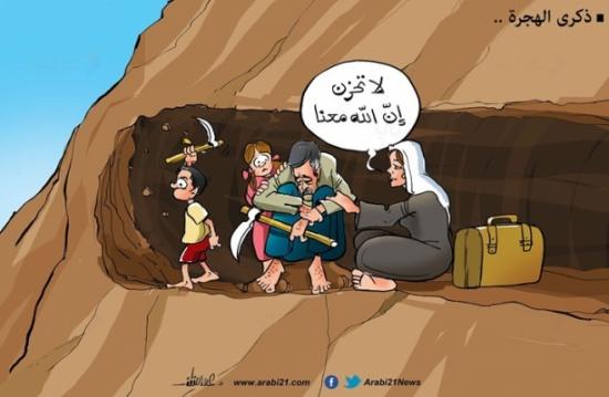 ذكرى الهجرة ..