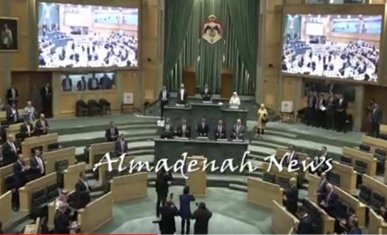 بالفيديو : شاهدوا النواب يقرأون الفاتحة على روح النائب المرحوم تيسير الفتياني