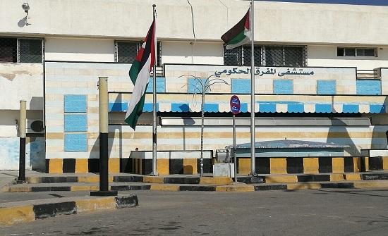 مستشفى المفرق: 8 حالات محجورة في قسم العزل لتأخر نتائج عيناتها
