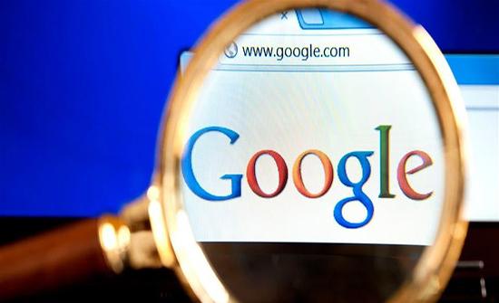 """طريقة جديدة لتدمير بياناتك على """"غوغل"""" بشكل تلقائي"""