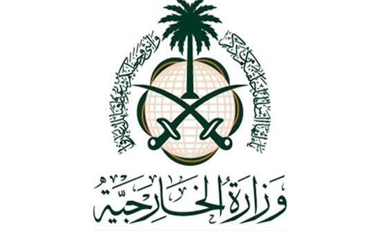 خارجية السعودية: هجوم مطار عدن يستهدف كامل الشعب اليمني