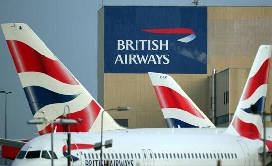 الخطوط البريطانية تلغي مئات الرحلات الجوية لليوم الثاني على التوالي