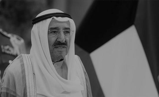 سيرة أمير الكويت الشيخ صباح الأحمد الجابر الصباح