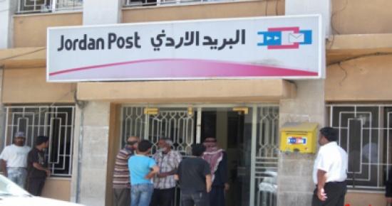 البريد يطرح طابعا بعنوان 75 عاما على إنشاء جامعة الدول العربية