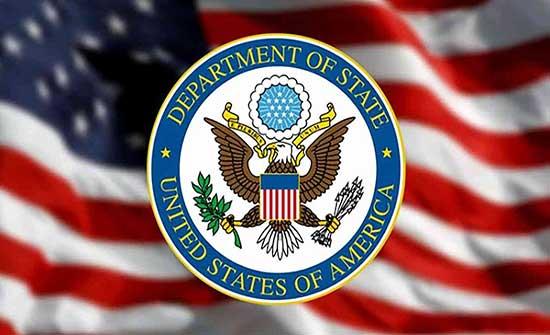 الخارجية الأمريكية : الملك عبد الله شريك رئيسي للولايات المتحدة وندعمه بشكل كامل