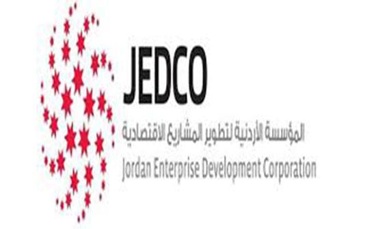 148 شركة صغيرة ومتوسطة محلية تقدّمت للاستفادة من برامج جيدكو