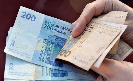 ديون المغرب الخارجية تتجاوز الـ 35.3 مليار دولار