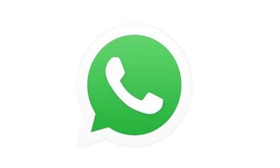 كيفية إجراء مكالمة فيديو جماعية على واتساب