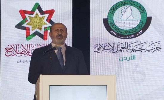 التحالف الوطني للإصلاح يعلن عن ٨٥ من مرشحيه ضمن ١٣ قائمة للانتخابات