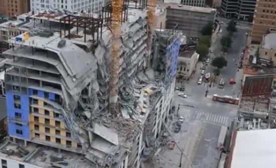 سقوط ضحايا بانهيار فندق ضخم في أمريكا .. فيديو