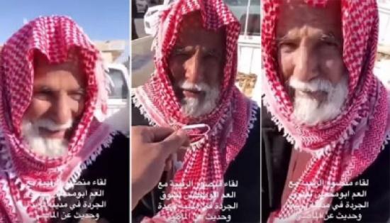 120فتاة يتجمعن أمام مسجد ويعرضن أنفسهن للزواج دون مقابل.. وبائع مسن يكشف تفاصيل -فيديو