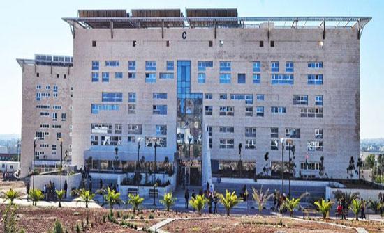 معماريتان من خريجات الجامعة الألمانية الأردنية بالمركزين الثاني والرابع في جائزة لافارج