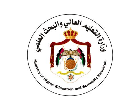 وزارة التعليم العالي تدعم مركزا بحثيا خاصا بـ 700 ألف دولار سنويا المدينة نيوز