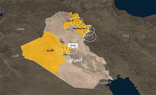 العراق: 9 زلازل في المثلث الحدودي