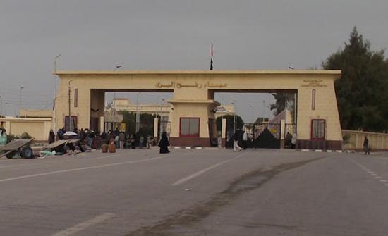 اغلاق معبر رفح الحدودي بين قطاع غزة ومصر يوم غد