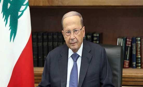 عون : أي خطوة تقوم بها قطر لمساعدة لبنان هي موضع ترحيب