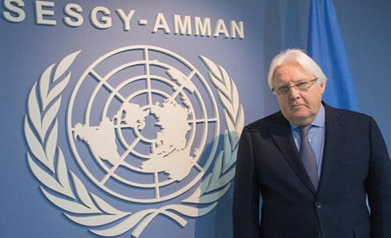 """إيران: المبعوث الأممي """"مارتن غريفيث"""" لم ينقل أي رسالة من واشنطن"""