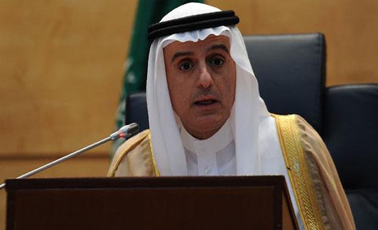 الجبير: تسريع اتفاق الرياض نقلة لتوحيد الصف اليمني