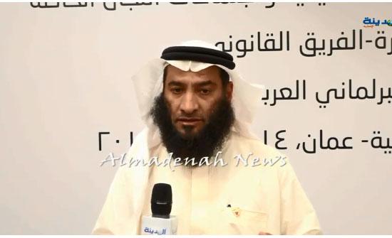النائب البحريني علي زايد للمدينة : فلسطين قضية عربية واسلامية والوحدة العربية واجبة