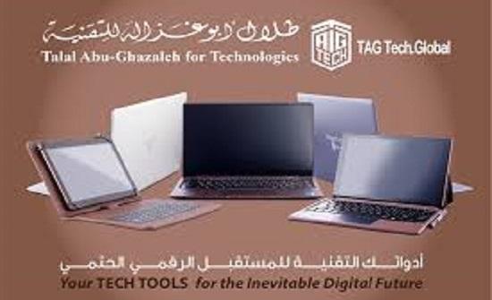 أبوغزالة للتقنية تصدر جهاز تاجي توب ايديو المخصص للتعليم