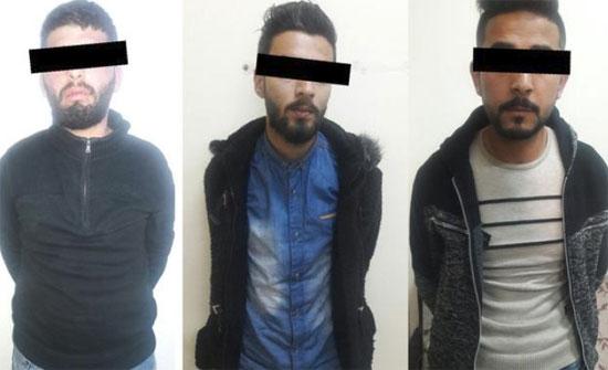 صور : البحث الجنائي يلقي القبض على عصابة سلب مسلح في اربد
