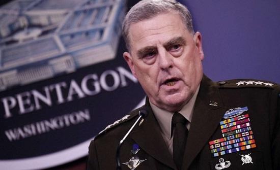 رئيس الأركان المشتركة الأمريكي: لم يتضح بعد إن كانت طالبان قد تغيرت