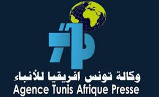 إعفاء المدير العام لوكالة الأنباء التونسية من مهامه
