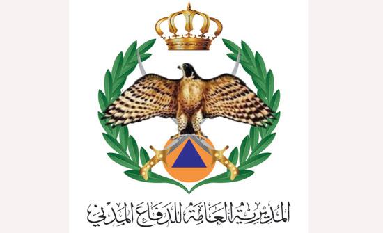 شعار جديد للدفاع المدني المدينة نيوز