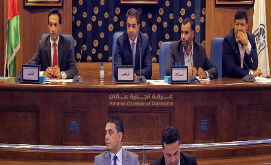 مجلس العاصمة يثمن التوجيهات الملكية بتخفيض أسعار الدواء