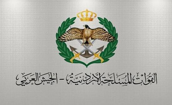 إعلان صادر عن القيادة العامة للقوات المسلحة