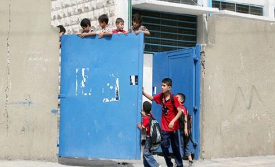 """الأردن .. دوام طلبة مدارس """"الأونروا"""" في 1 أيلول"""