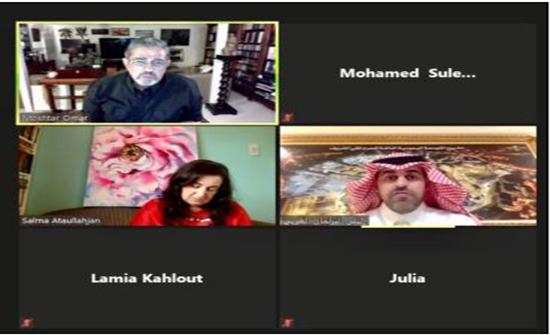 رئيس البرلمان العربي يعقد اجتماعاً مع وفد الاتحاد البرلماني الدولي