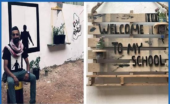 حدائق بيئية في مدارس حكومية من حطام خشب وإطارات تالفة