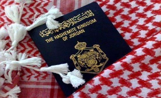 جواز السفر الأردني يحتل المرتبة 9 عربيا و 58 عالميا