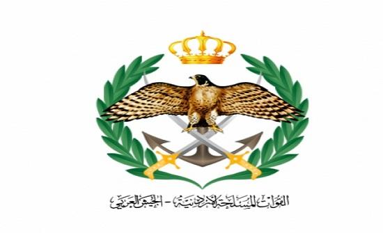 القوات المسلحة الأردنية .. أدوار كبيرة وجهود عظيمة