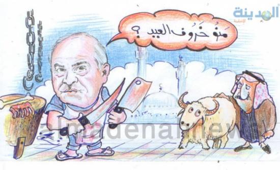 الأردنيون في العيد