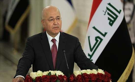 الرئيس العراقي: مهمة القوات الأجنبية تمكين قدرات قواتنا وتطويرها