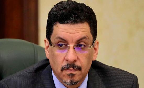وزير خارجية اليمن: ميليشيات الحوثي تسعى لخراب مأرب