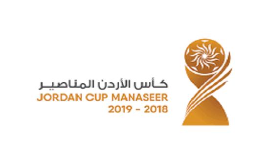 اصدار جدول مباريات دور الـ 8 من بطولة كأس الأردن