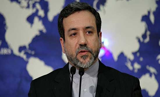 ايران تؤكد انها لن تسمح بإطالة أمد المفاوضات بين أطراف الاتفاق النووي