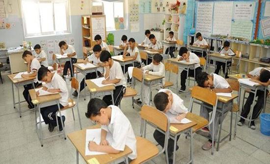 التربية توضح ملامح عودة الطلبة الى مدارسهم