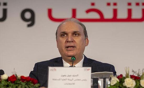 هيئة الانتخابات بتونس تعلن موعد النتائج الأولية رسميا