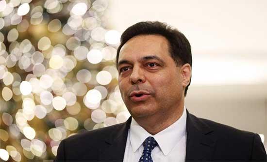 رئيس الوزراء اللبناني يوقع على مرسوم ترسيم الحدود البحرية مع اسرائيل