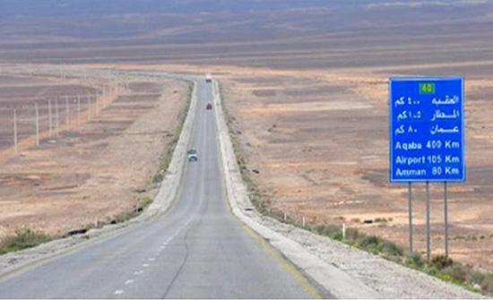 300 مليون دينار تكلفة اعادة تأهيل طريق بغداد الدولي
