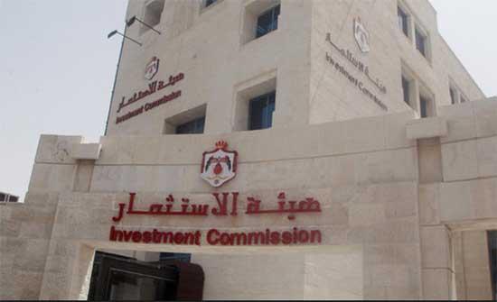 هيئة الاستثمار تلتقي السفارات الأردنية لتسويق الفرص الاقتصادية