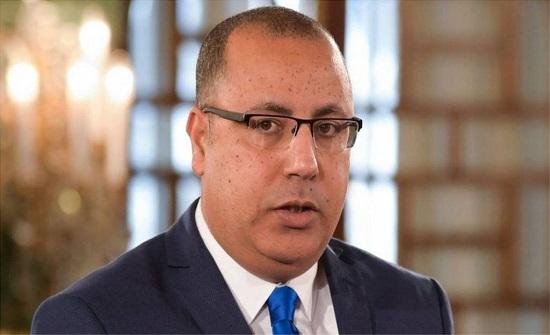 رئيس الحكومة التونسية: الوضع الصحي خطير جداً