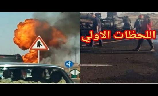 مصر.. اللحظات الأولى لانفجار سيارة أسطوانات غاز على طريق سريع (فيديو)