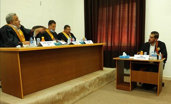 مناقشة رسالة ماجستير في القانون للطالب محمد المومني في جامعة إربد الأهلية