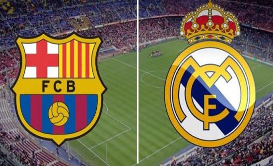 شاهد اهداف  مباراة الكلاسيكو بين ريال مدريد و برشلونة