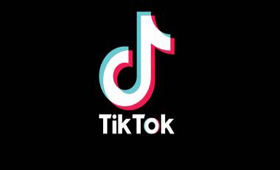 """ادارة السير تحذر من """" TiK ToK """""""